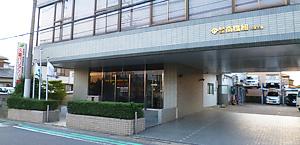 久喜バリアフリー館
